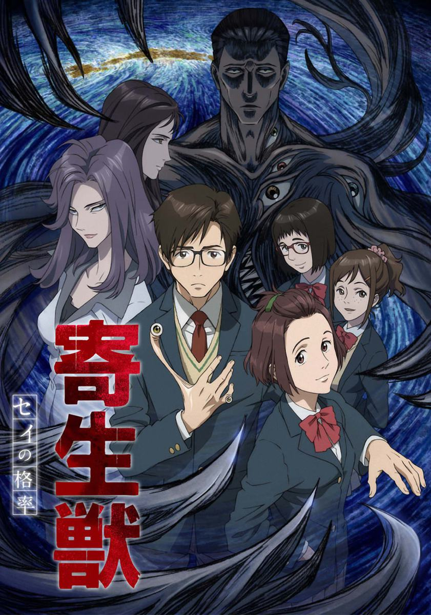 Top 10 Anime of 2014 According to 4chan haruhichan.com parasyte
