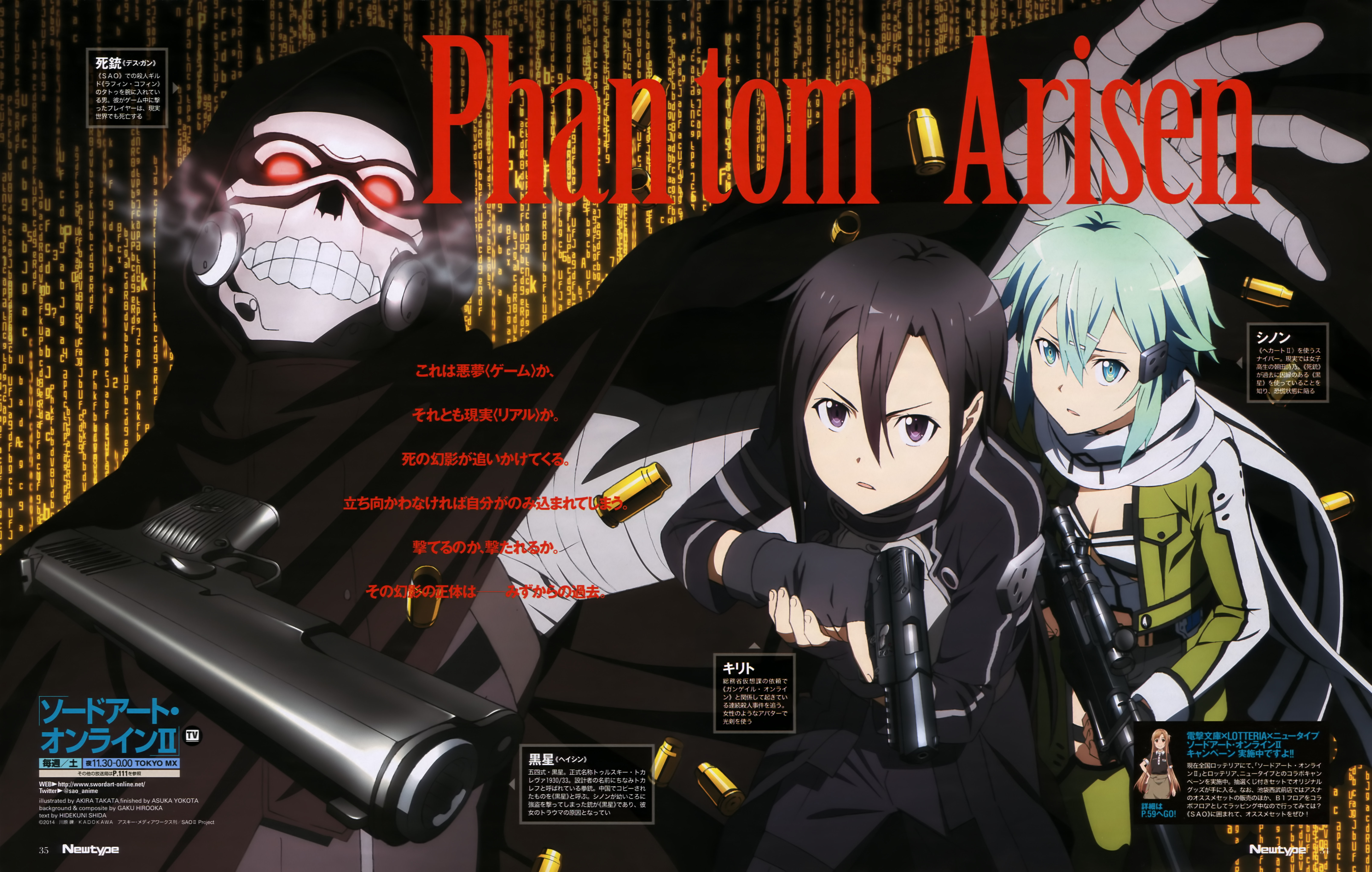 Top 10 Best Anime Series from 2014 According to Animeanime haruhichan.com sword art online 2