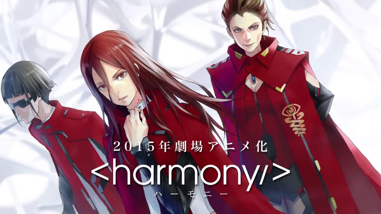 Top 10 Most Anticipated Anime Movies of 2015 haruhichan.com harmony