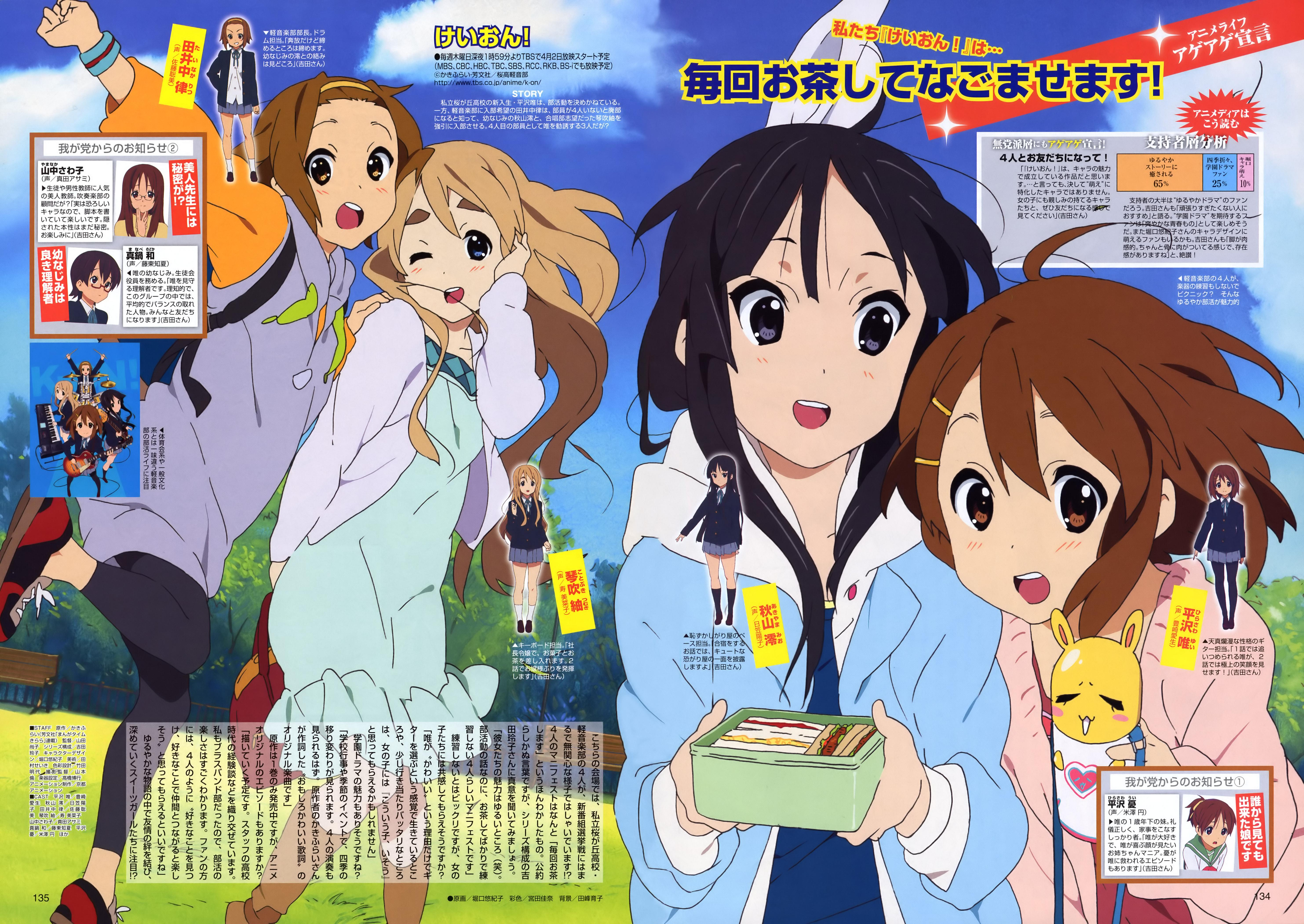 Top 20 Anime You Should Watch on Your Last Day Alive K-ON