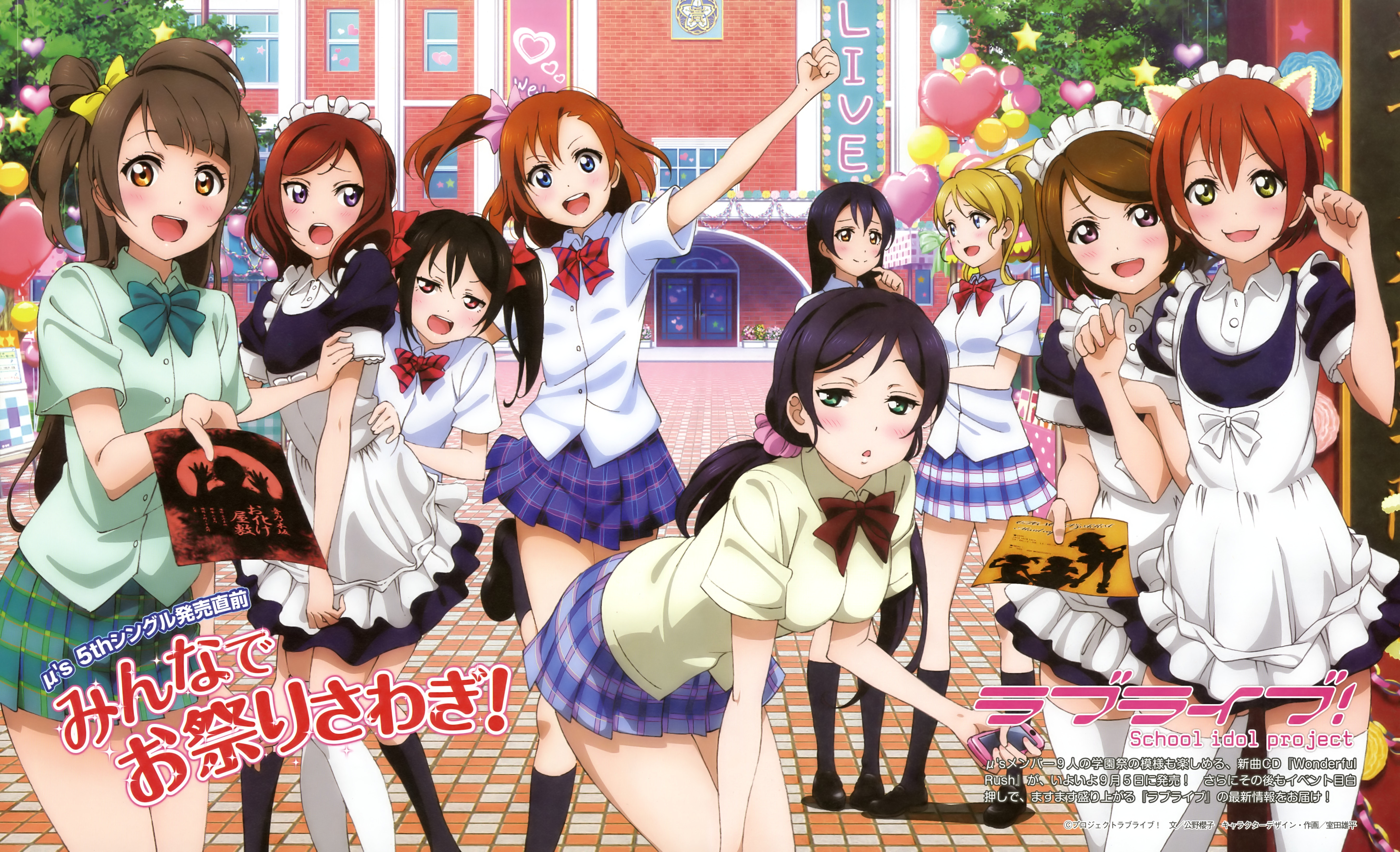 Top 20 Anime You Should Watch on Your Last Day Alive Love Live