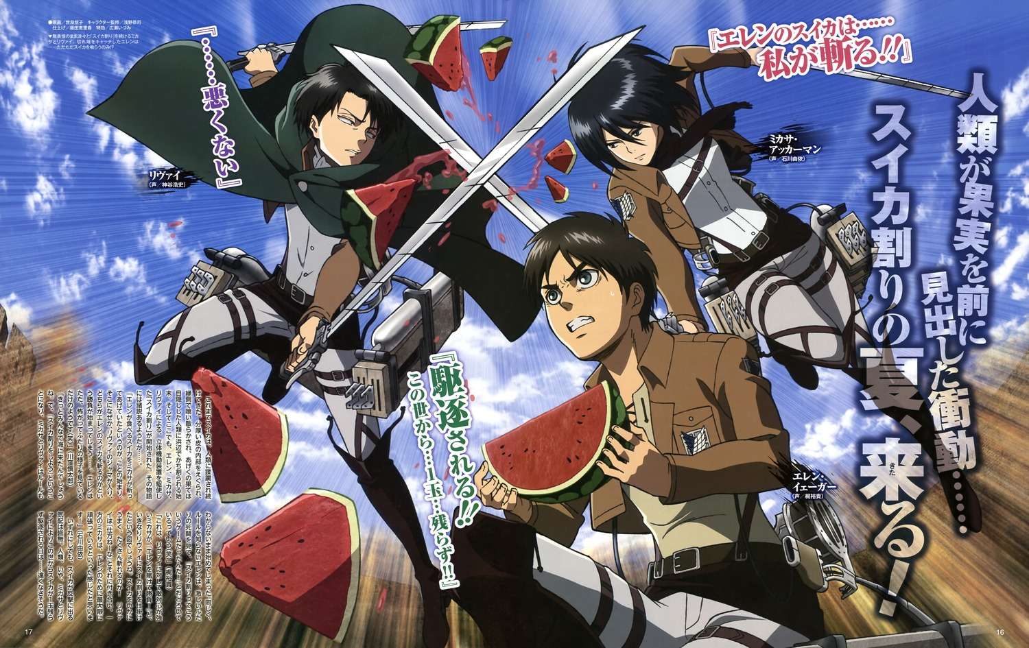 Top 20 Anime You Would Want to Recommend to Others haruhichan.com attack on titan