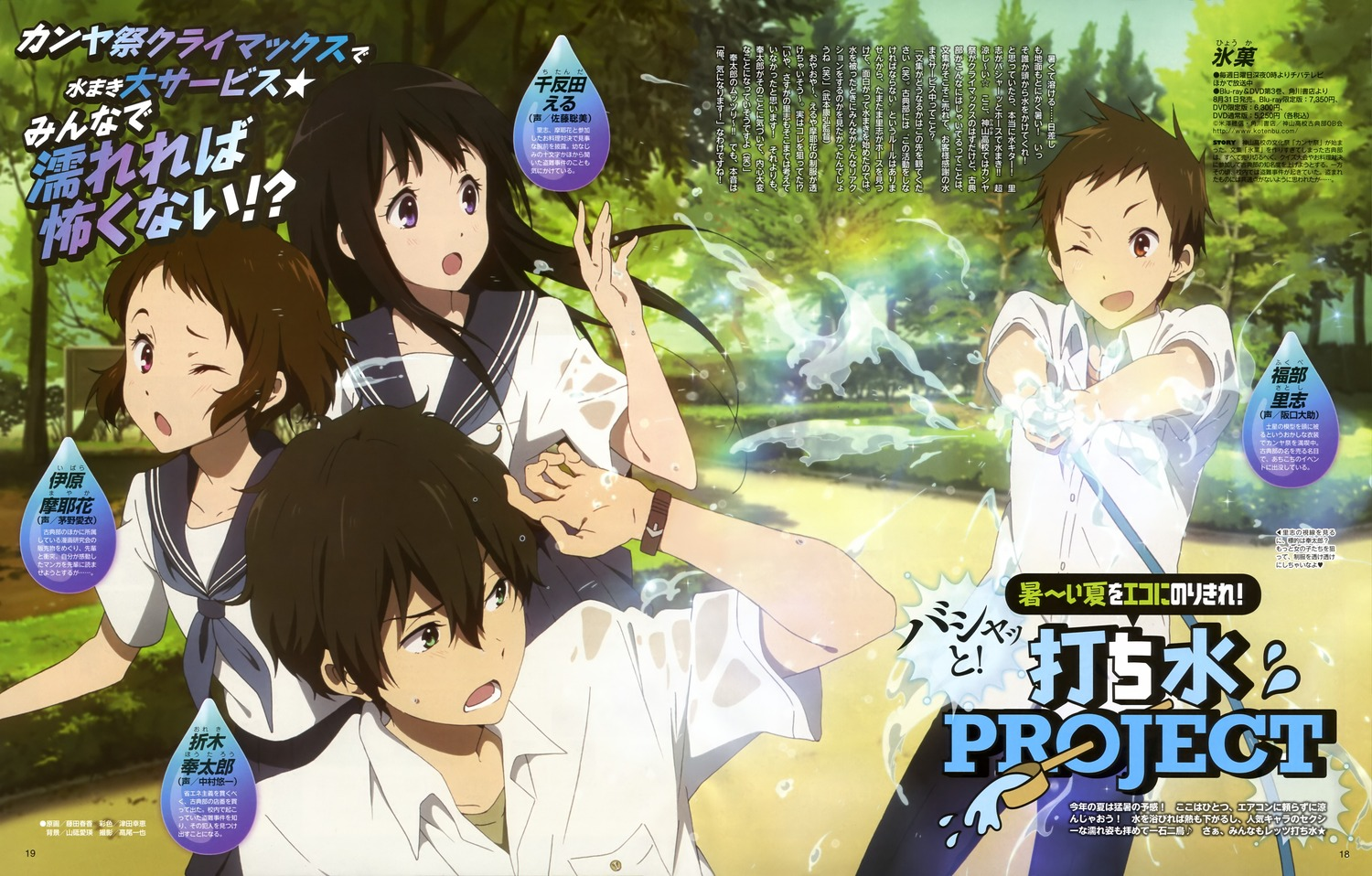 Top 20 Anime You Would Want to Recommend to Others haruhichan.com hyouka