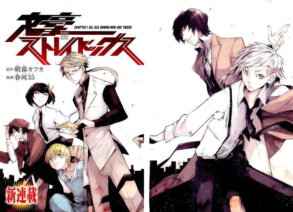 Top 20 Manga or Light Novel Series That Deserve a Anime Adaptation haruhichan.com Bungou Stray Dogs Manga by Kafuka Asagiri