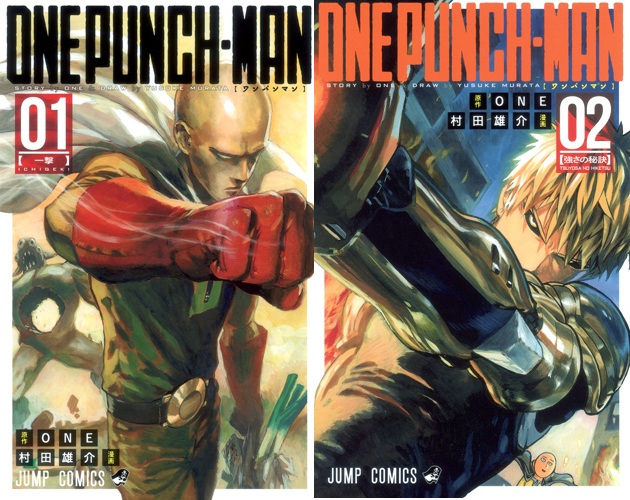 Top 20 Manga or Light Novel Series That Deserve a Anime Adaptation haruhichan.com One-Punch Man Manga by One