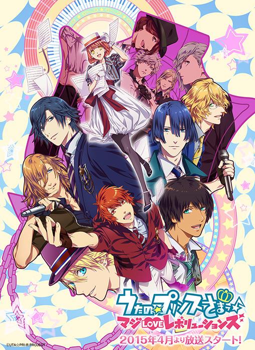 Top 20 Most Anticipated Anime for Spring 2015 haruhichan.com Uta no☆Prince-sama♪ Maji Love Revolution