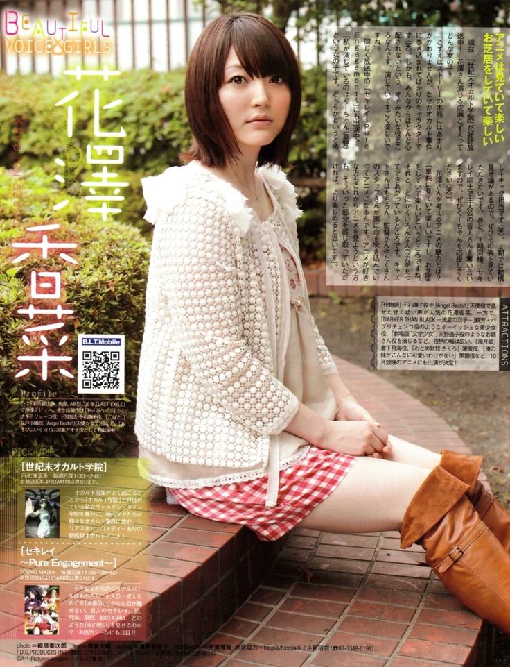 Top 20 Most Popular Female Seiyuu of 2016 According to Japanese Anime Fans Kana Hanazawa