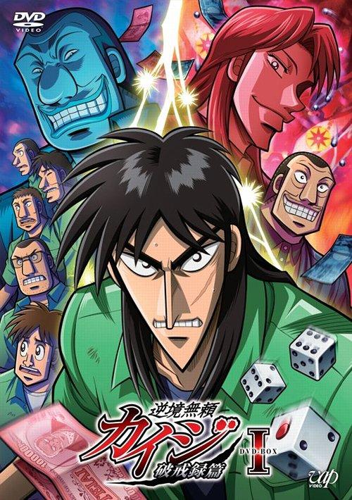 Top 20 Most Psychological Anime haruhichan.com Kaiji