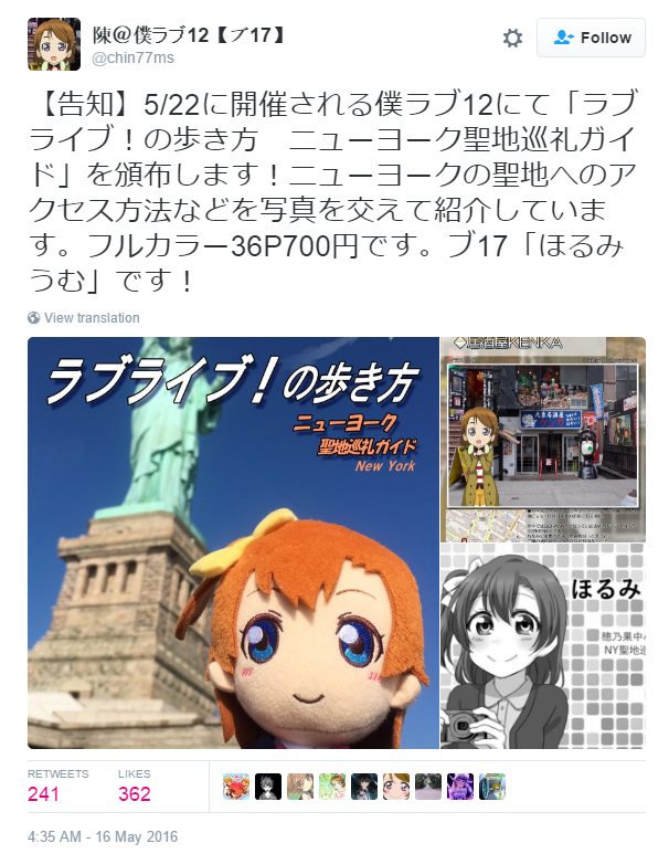 Travel New York in u's Footsteps