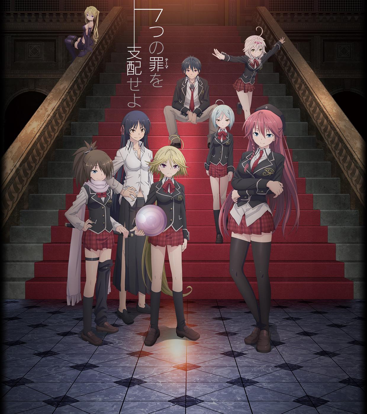 Trinity-Seven-anime-Key-Visual-haruhichan.com-トリニティセブン-Fall-2014-anime