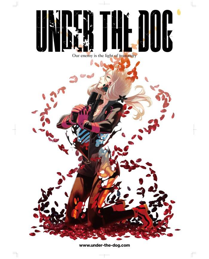 Under-the-Dog-Main-Image-2