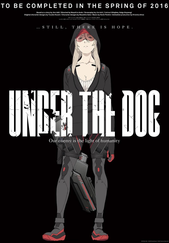 Under-the-Dog-Main-Visual