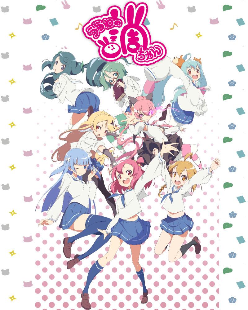 Urawa-no-Usagi-chan-Character-Visual_Haruhichan.com anime visual
