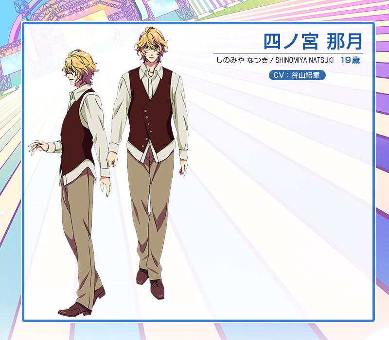 Uta-No-Prince-Sama-Maji-Love-Revolutions-Character-Designs-Natsuki-Shinomiya_haruhichan.com