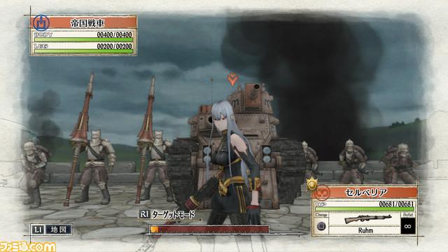 Valkyria-Azure-Chronicles-Famitsu-14