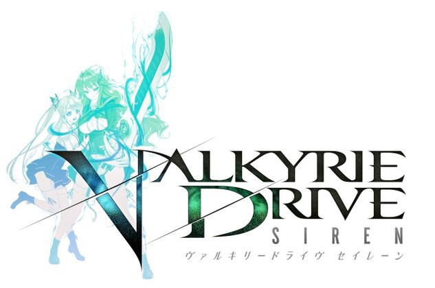 Valkyrie-Drive--Siren--Logo