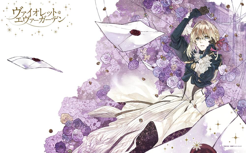 Violet-Evergarden-Light-Novel-Visual