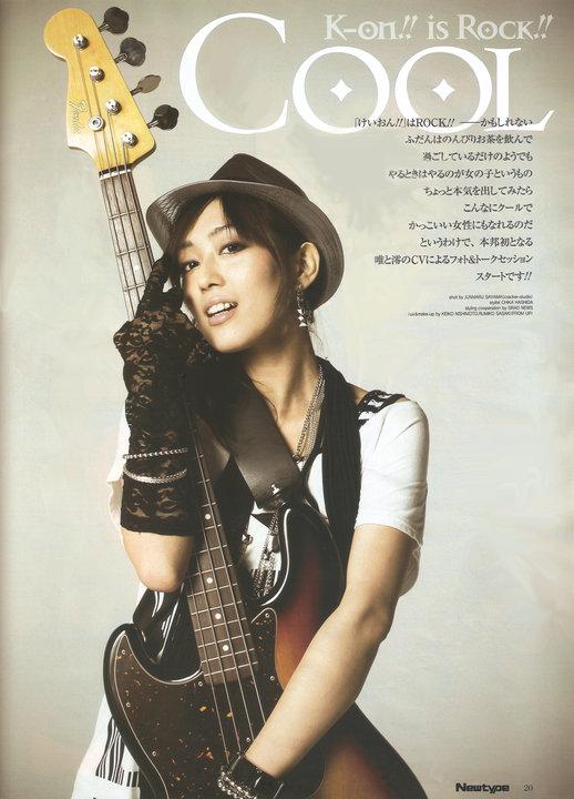 Voice Actress Yoko Hikasa Announces Marriage