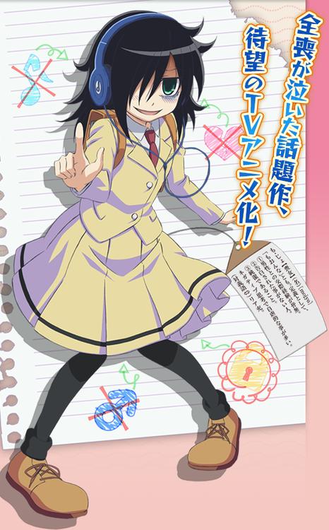 Watashi ga Motenai no wa Dou Kangaetemo Omaera ga Warui Anime