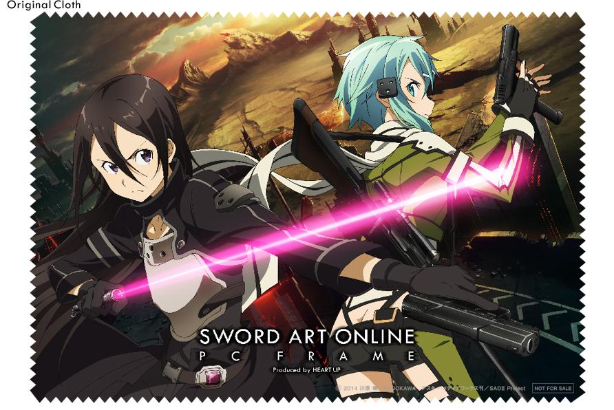 Wear Your Glasses in Style with Sword Art Online Character Glasses haruhichan.com Sword Art Online anime glasses Phantom Bullet Kirito 6