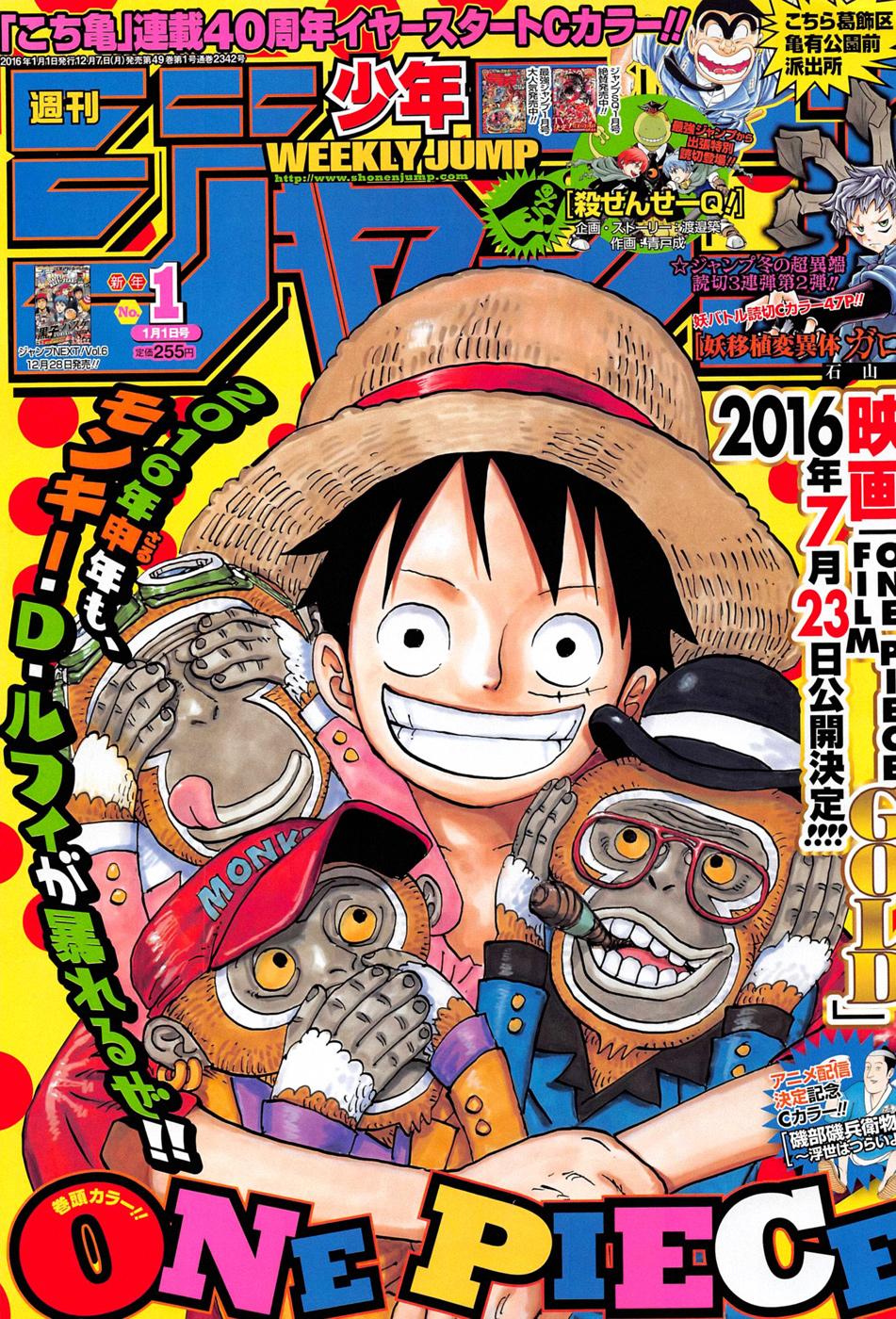 Weekly Shonen Jump Shokugeki No Souma Special Announcement on December 14
