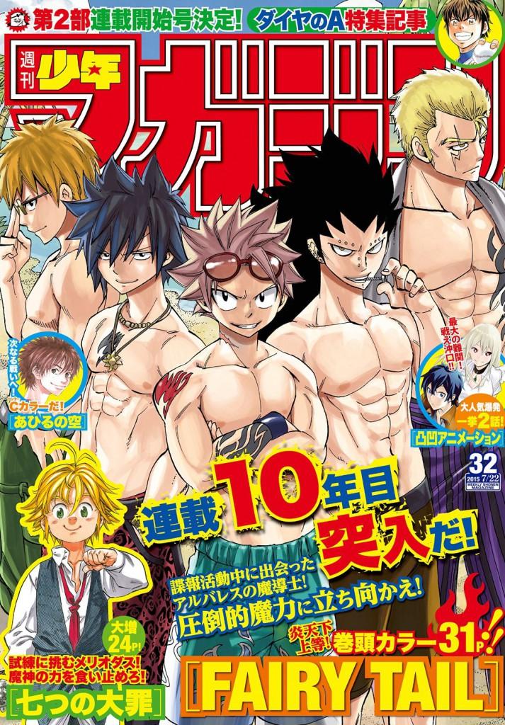 Weekly Shonen Magazine Issue 32