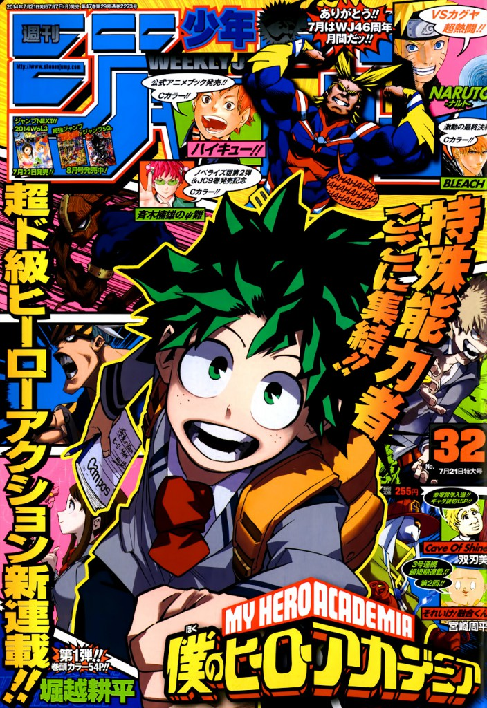 Weekly Shounen Jump 2014 Issue #32 Cover_Haruhichan.com_