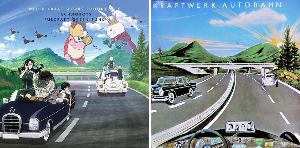 Witch Craft Works Music Cover Art Inspired by Kraftwerk haruhichan.com Witch Craft Works Original Soundtrack Kraftwerk's 1974 Autobahn
