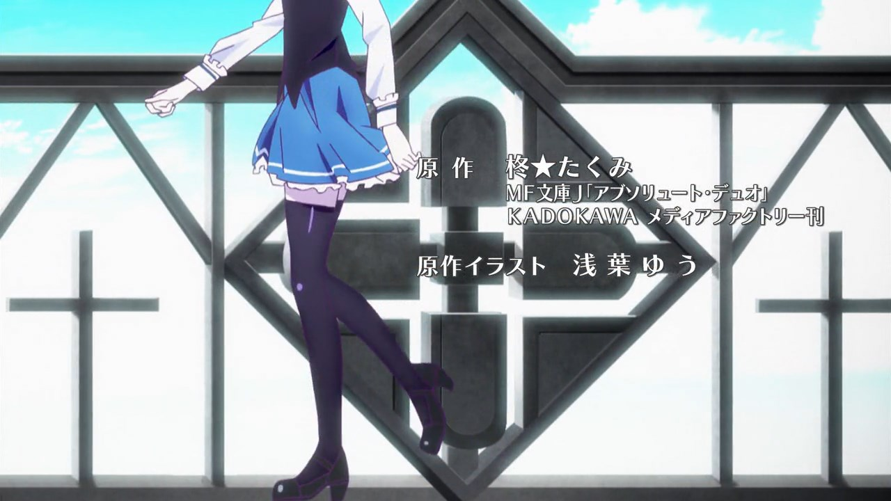 Witness the Quality of Absolute Duo's Opening Animation Haruhichan.com Absolute Duo Opening 06