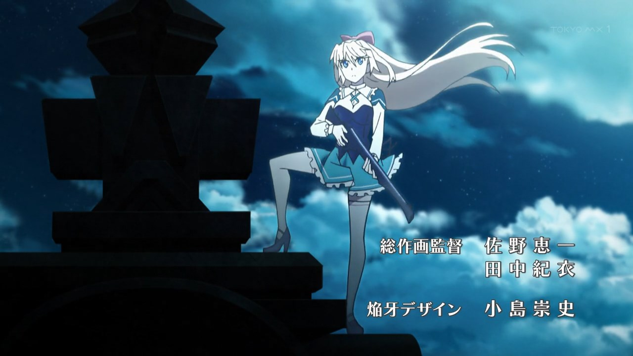 Witness the Quality of Absolute Duo's Opening Animation Haruhichan.com Absolute Duo Opening 09