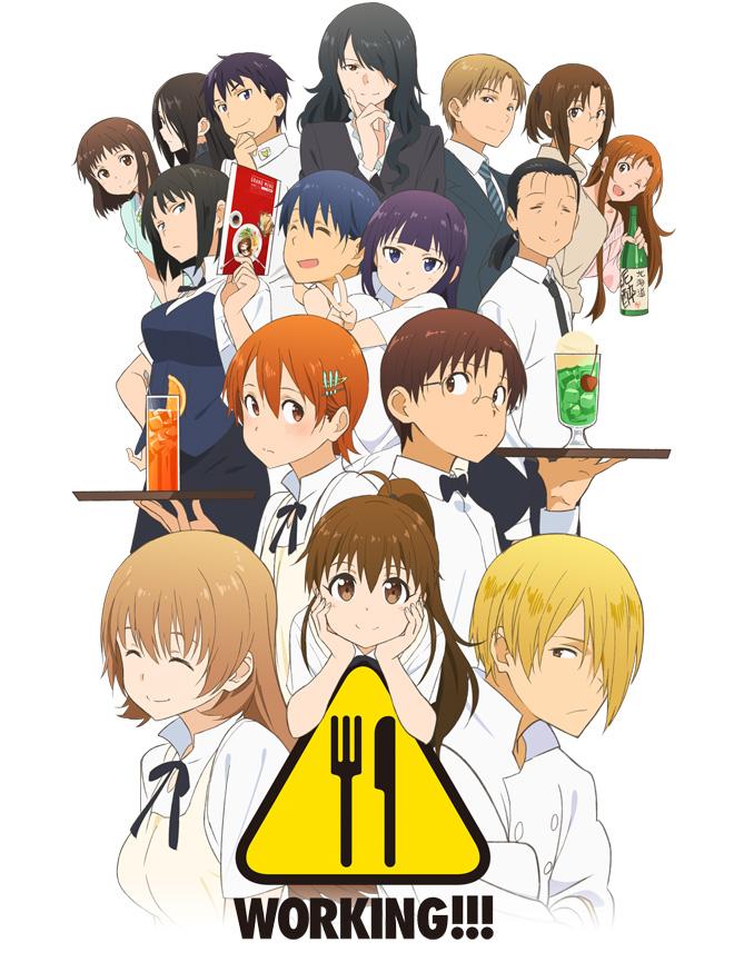 Working-3-fourth-anime-Visual-haruhichan.com-wagnaria-anime-visual