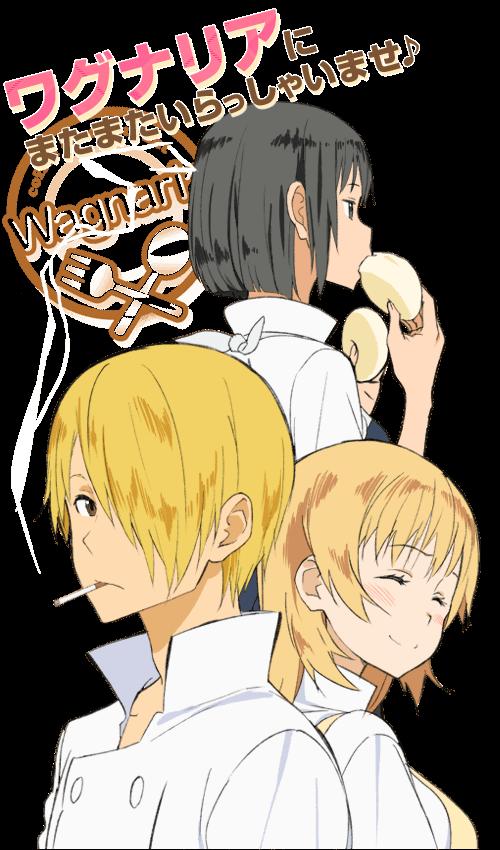 Working-3-second-anime-Visual-haruhichan.com-wagnaria-anime-visual
