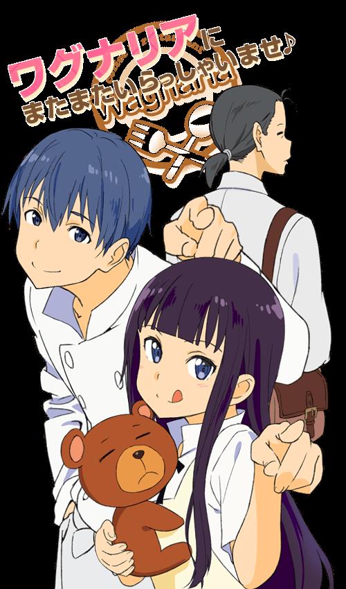 Working-3-third-anime-Visual-haruhichan.com-wagnaria-anime-visual