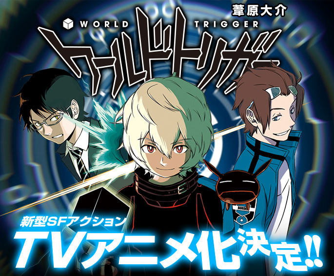 World-Trigger-Anime-Announcement-Image