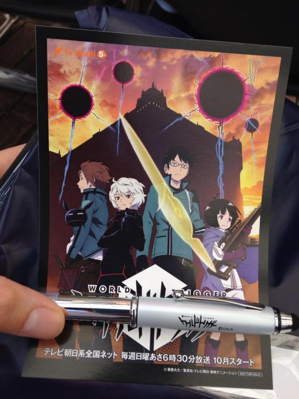World Trigger Anime series Haruhichan.com