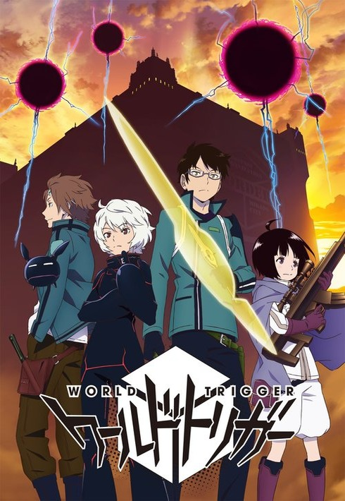 World Trigger anime key visual haruhichan.com ワールドトリガー