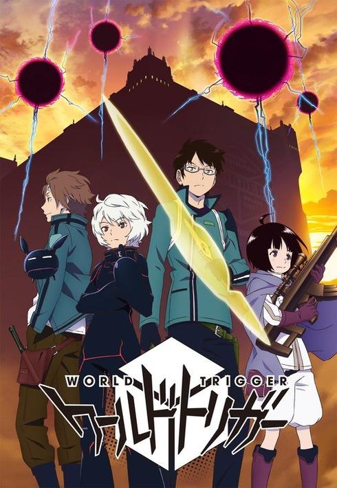 World Trigger anime key visual haruhichan.com ワールドトリガー