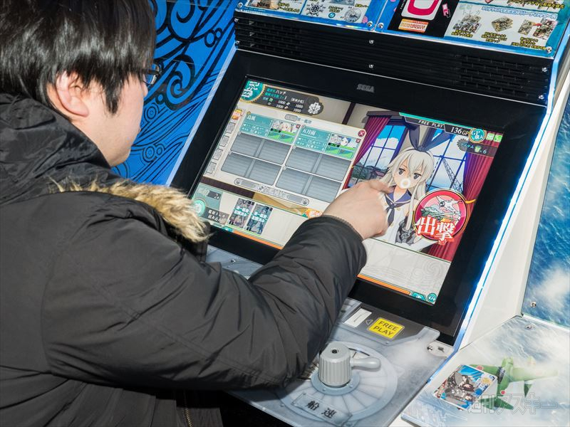 Kancolle Arcade Screenshot from JAEPO 2015