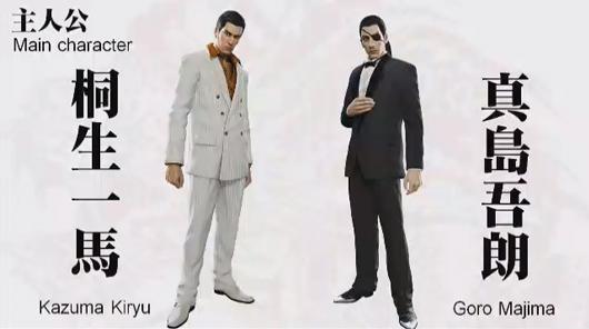 Yakuza Zero Characters