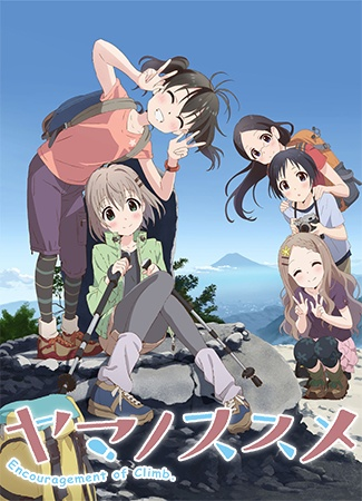 Yama no Susume 2nd Season anime