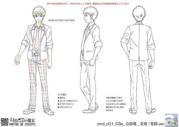Yamada-kun to 7-nin no Majo character design haruhichan.com Yamada-kun and the Seven Witches character design Ryu Yamada