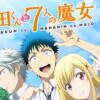 Yamada-Kun to 7-Nin no Majo Cast Revealed