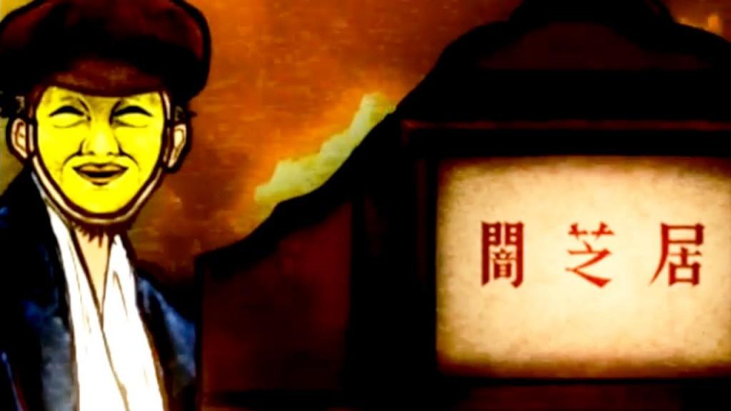 Yami Shibai 2nd Season anime series