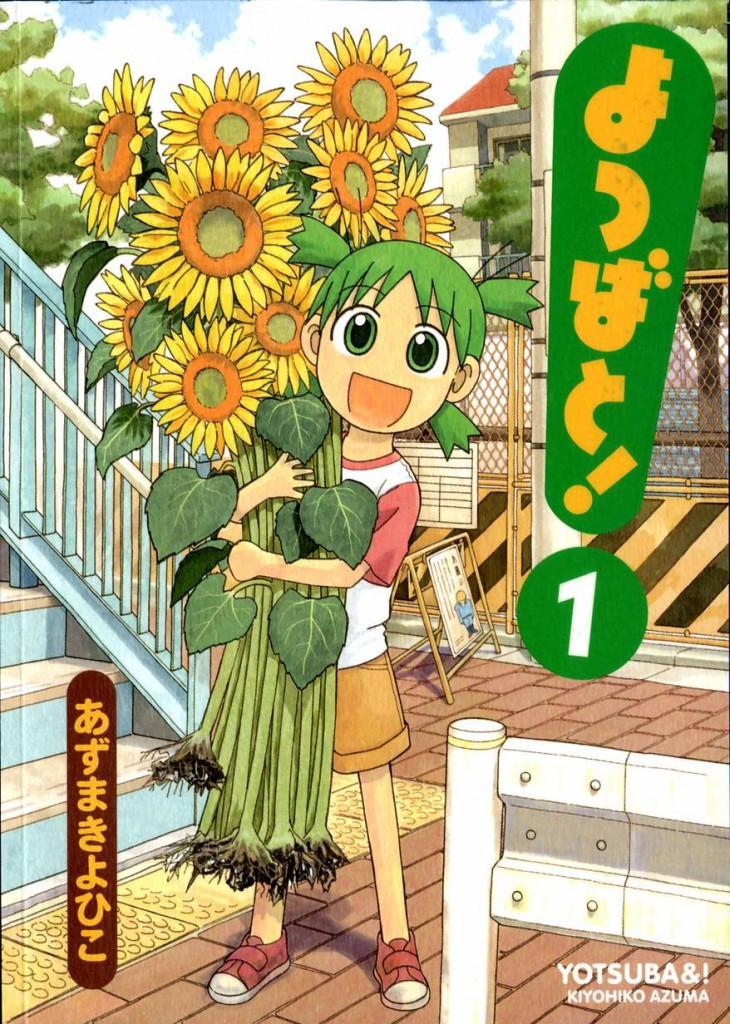 Yotsuba&! Manga Volume 1_Haruhichan.com_