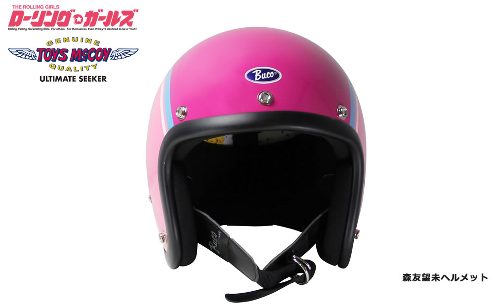 You Can Now Be a Rolling Girl with the Official Helmet haruhichan.com The Rolling Girls Nozomi Moritomo helmet 4