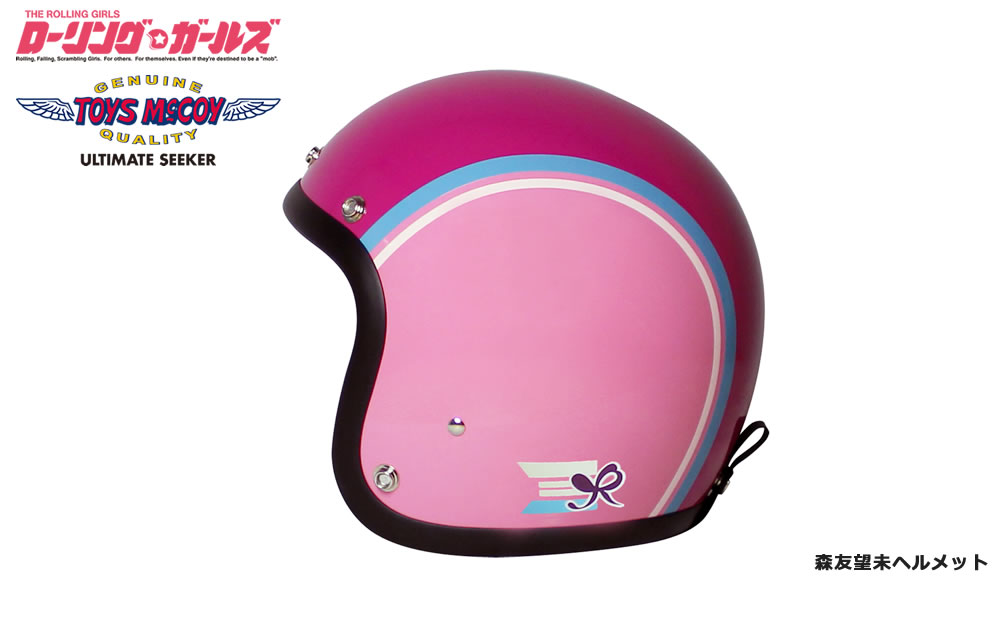 You Can Now Be a Rolling Girl with the Official Helmet haruhichan.com The Rolling Girls Nozomi Moritomo helmet 5