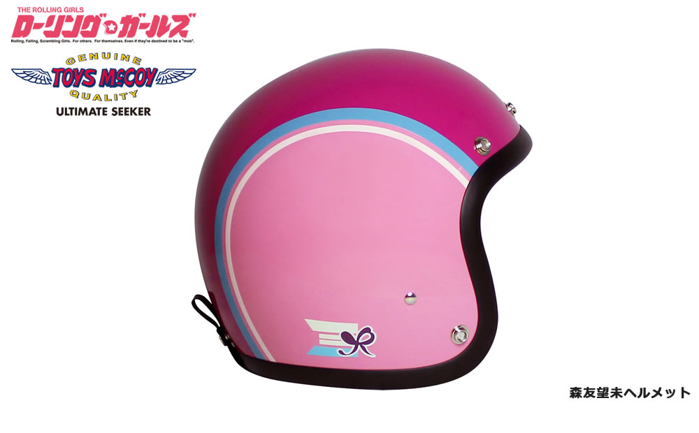 You Can Now Be a Rolling Girl with the Official Helmet haruhichan.com The Rolling Girls Nozomi Moritomo helmet 6
