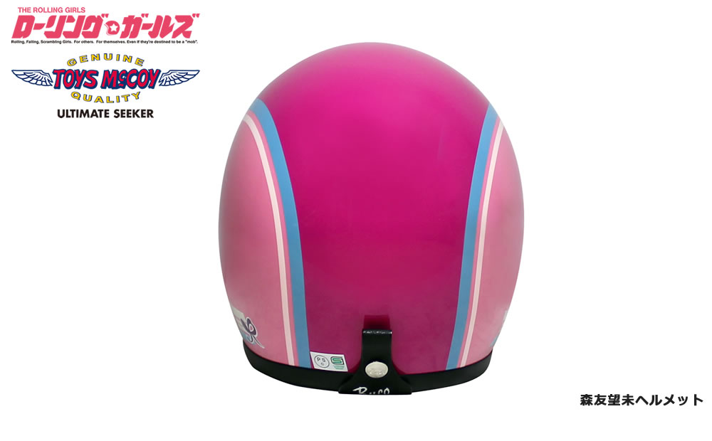 You Can Now Be a Rolling Girl with the Official Helmet haruhichan.com The Rolling Girls Nozomi Moritomo helmet 7