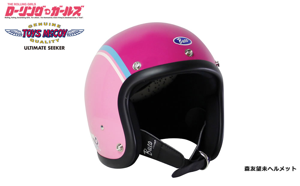 You Can Now Be a Rolling Girl with the Official Helmet haruhichan.com The Rolling Girls Nozomi Moritomo helmet 8