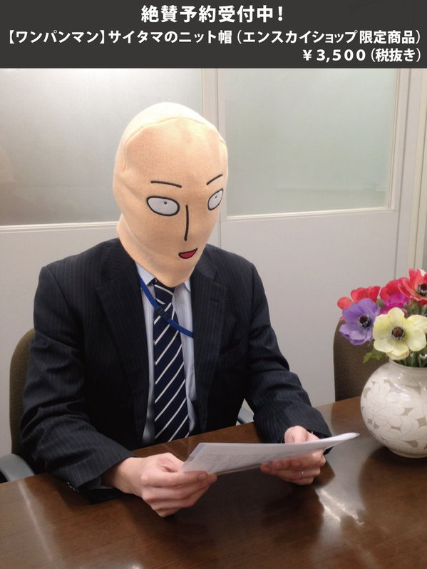 You Can Now Become Saitama without His Workout 0002